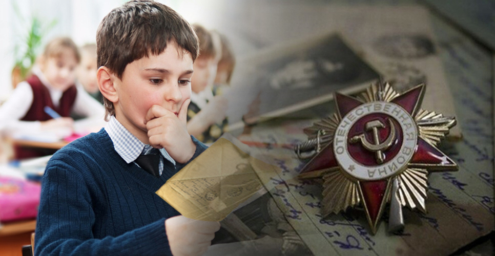Уроки учителей из Северной Осетии — в числе лучших на международном конкурсе
