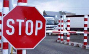 Движение по Военно-Грузинской дороге закрыто для всех видов транспорта