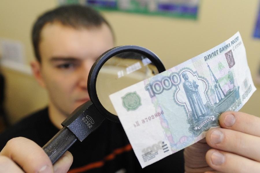 В Северной Осетии стали реже выявлять поддельные банкноты номиналом одна и две тысячи рублей