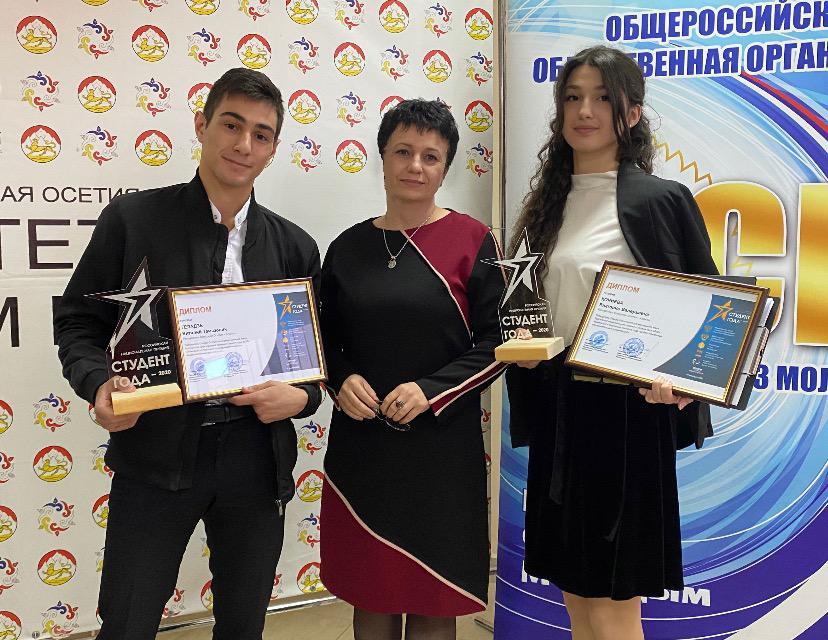 Представители ВТЭТ вышли в финал всероссийской премии «Студент года–2020»