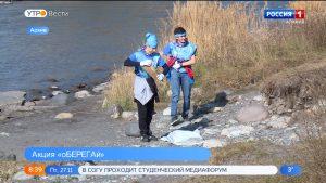 В Северной Осетии пройдет последняя в этом году  акция «оБЕРЕГАй»
