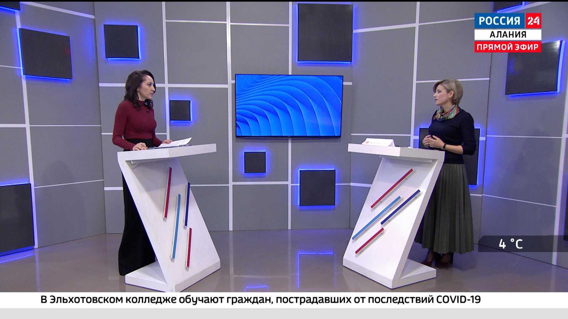 Россия 24. Рынок труда Северной Осетии