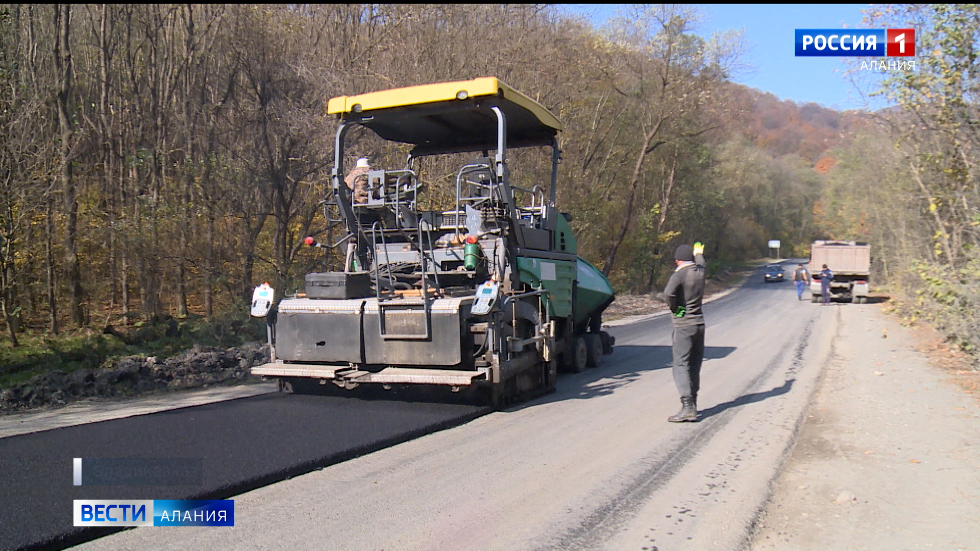 В Северной Осетии в 2020 году отремонтировано 96 км дорог в рамках нацпроекта «Безопасные и качественные автомобильные дороги»
