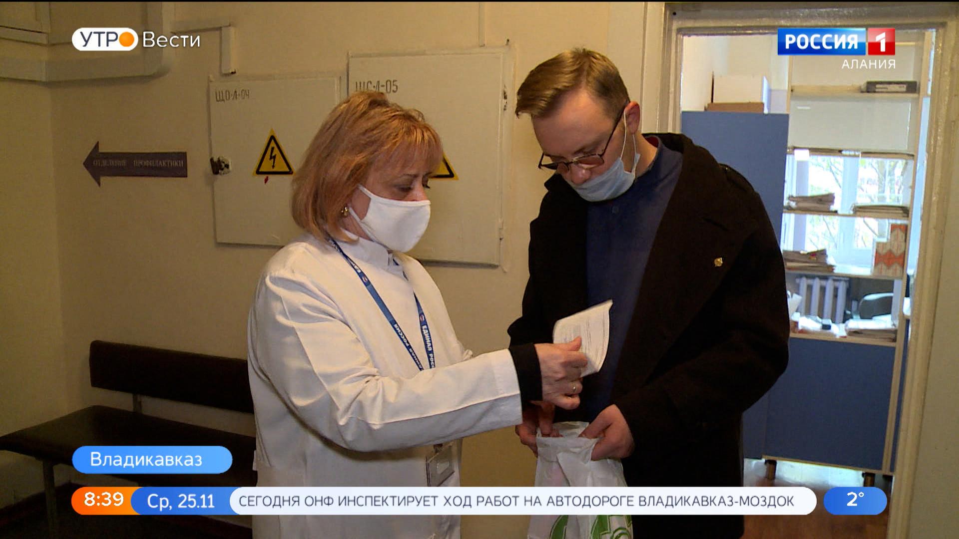 Автоволонтёры доставляют необходимые лекарства амбулаторным больным коронавирусом