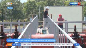 На обновленных очистных сооружениях в Беслане будут трудоустроены более 40 человек