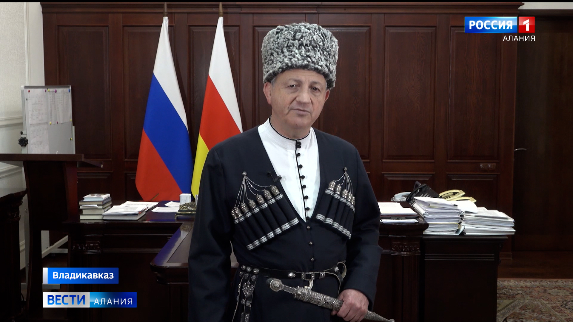 В Осетии отмечают национальный праздник Джеоргуыба