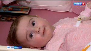 В фонд помощи детям с редкими заболеваниями поступит 61 млрд рублей