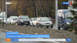 Завершаются работы по реконструкции участка проезжей части на улице Весенняя