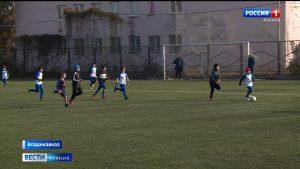 Во Владикавказе прошел финал футбольного турнира, посвященного памяти Хасана Албегонова