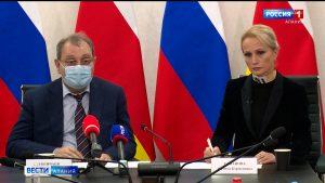 Северная Осетия получила 26 млн рублей на обеспечение бесплатными лекарствами амбулаторных больных коронавирусом