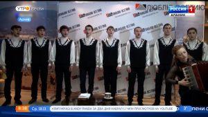 Хор СОГПИ «Алутон»  — в финале Всероссийского конкурса