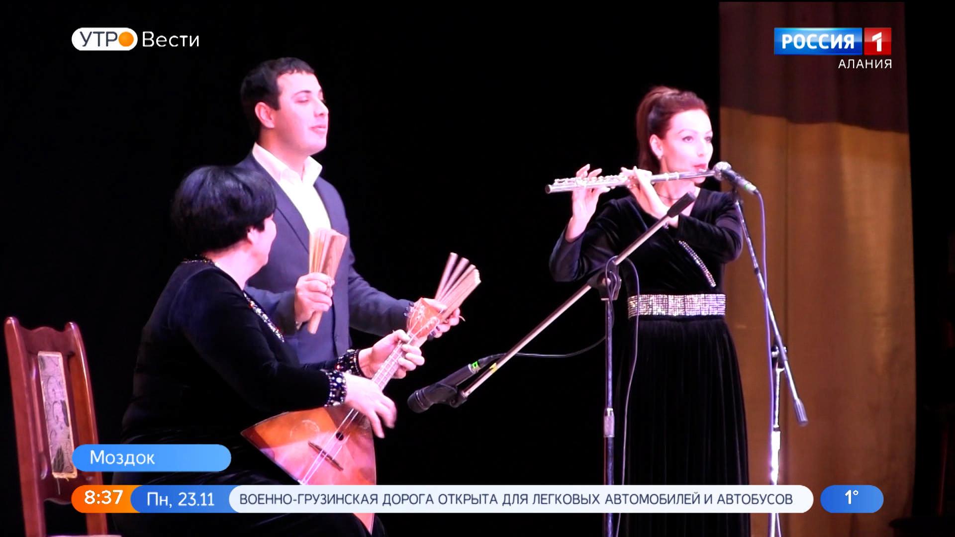 В Моздоке прошел районный этап конкурса «Иры фарн»