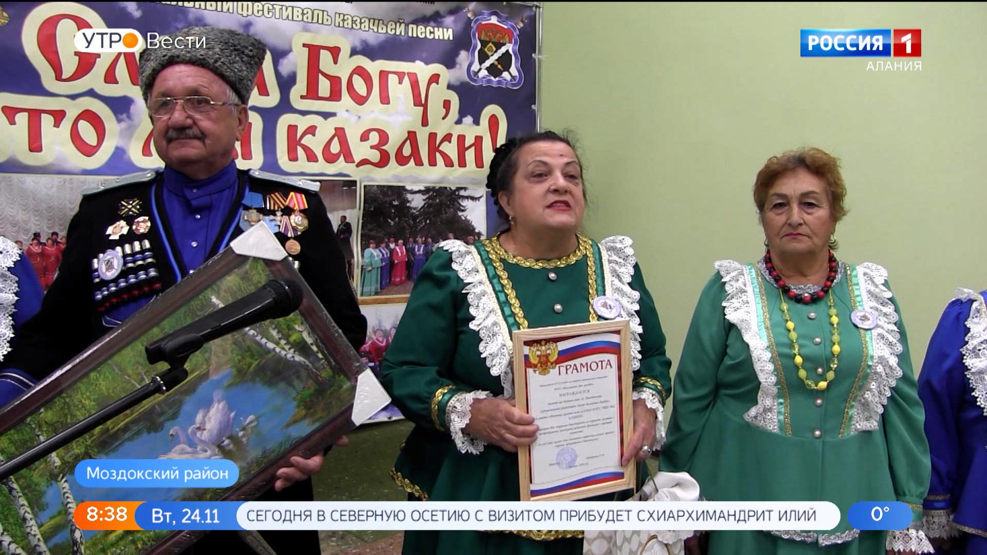 В Моздокском районе прошел межрегиональный фестиваль казачьей песни