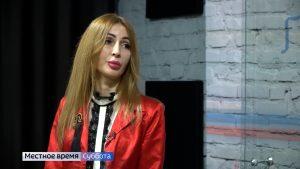 #AlaniaLab. Зарина Хестанова