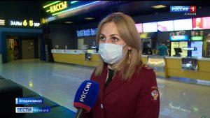 Во Владикавказе из-за нарушения требований Роспотребнадзора приостановлена работа кинотеатра и детского развлекательного центра