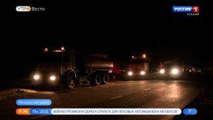 Гуманитарный конвой с грузом для жителей Нагорного Карабаха проследовал через территорию Северной Осетии