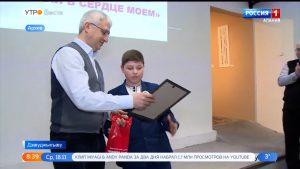 Во Владикавказе в онлайн-формате проходит творческий конкурс школьников «Осетия – в сердце моем»