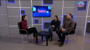 Культура. Изабелла Каргинова и Георгий Дронов