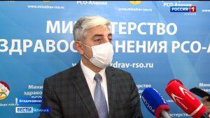 Северная Осетия получит средства на приобретение лаборатории для молекулярно-генетической диагностики коронавируса