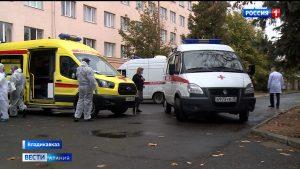 Минздрав: В Северной Осетии за сутки выявлено 69 случаев заболевания коронавирусом, 140 человек были госпитализированы