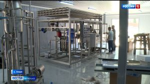 В Северной Осетии запустят карьер по добыче диорита и молокоперерабатывающий завод