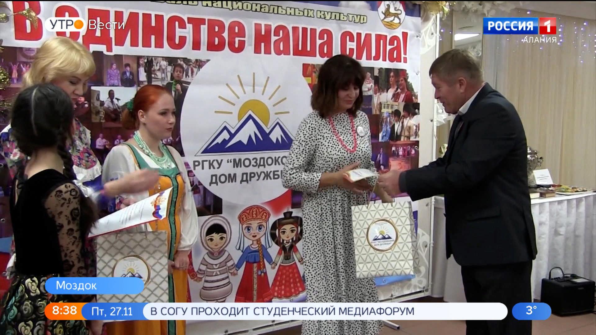В Моздоке прошел традиционный фестиваль национальных культур