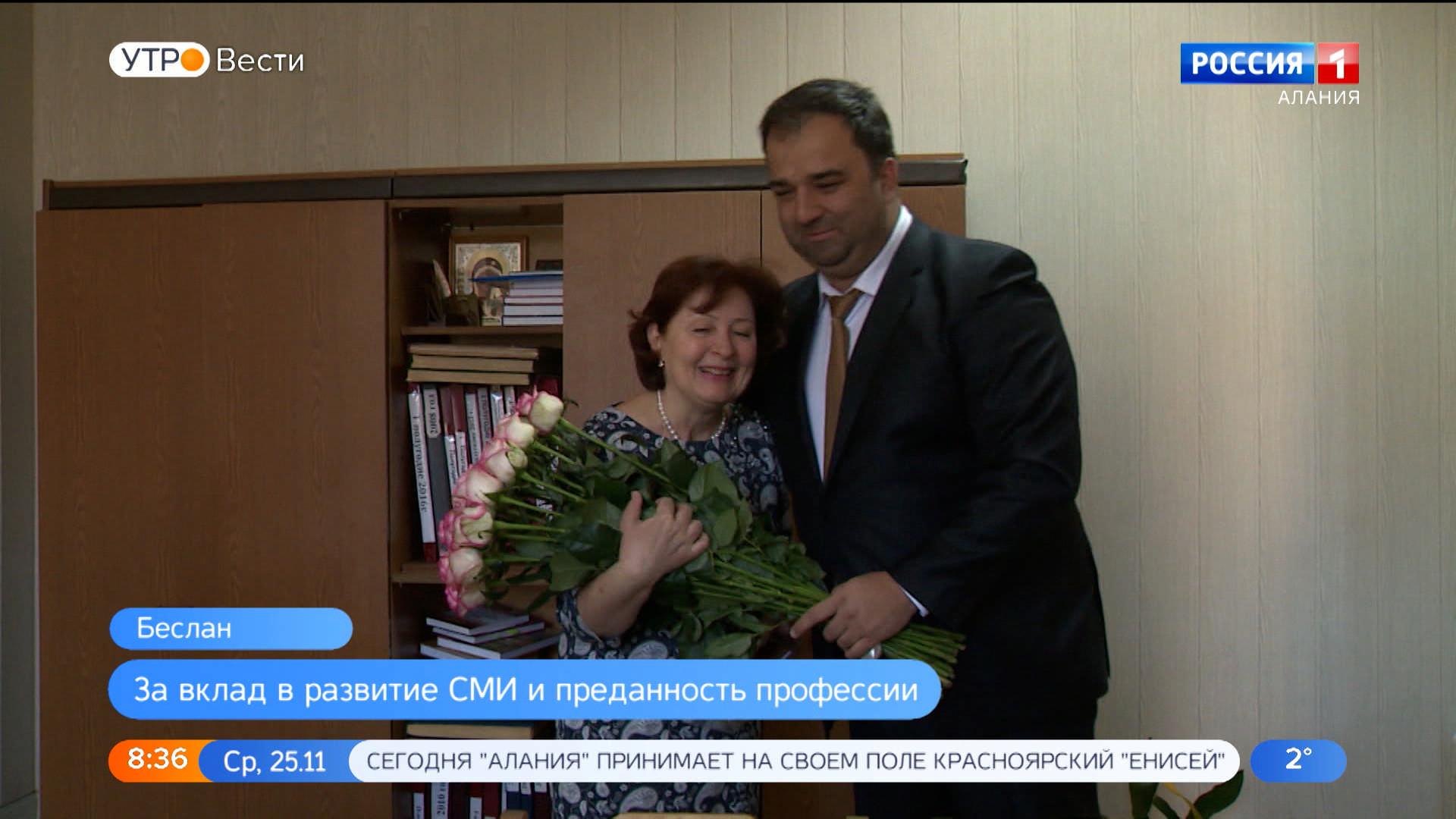 Главный редактор газеты «Жизнь Правобережья» Лидия Комаева награждена почетным знаком «За заслуги перед профессиональным сообществом»