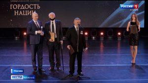 Общественное движение «Наша Осетия» — обладатель всероссийской премии «Гордость нации»