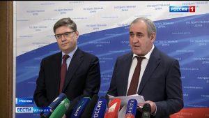 Сергей Неверов о дополнительной помощи бесланцам: Просим проконтролировать, чтобы средства были предоставлены своевременно и в полном объеме