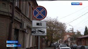 Проблема требует комплексного решения: Активисты ОНФ оценили ситуацию с парковочными зонами во Владикавказе