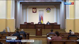 На заседании совета парламента республики обсудили инициативу увеличения количества мировых судей