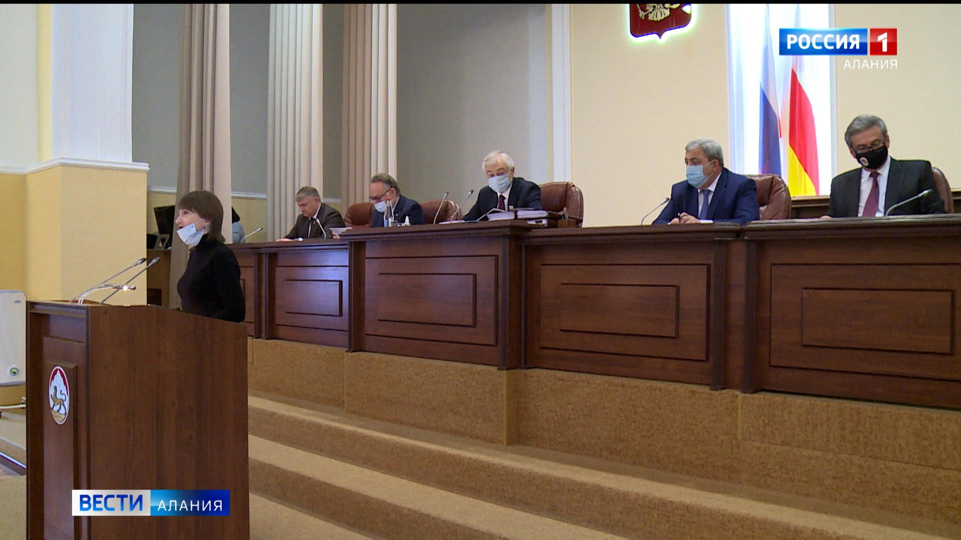 В парламенте Северной Осетии обсудили бюджет республики на ближайшие три года