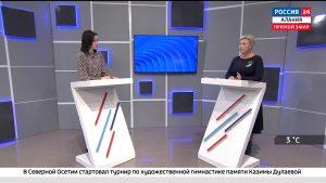 Россия 24. Какие изменения ждут пенсионеров в 2021 году?