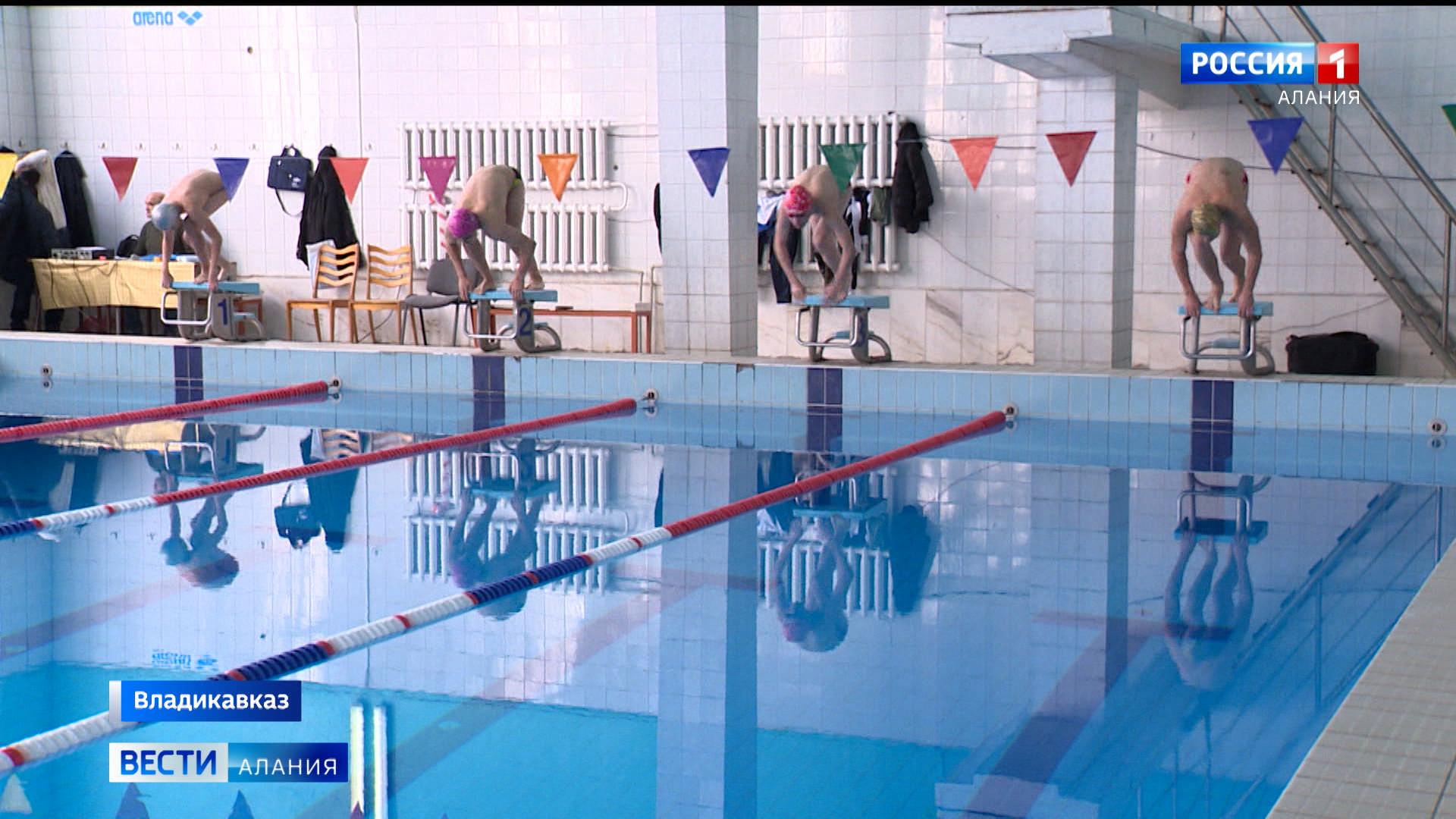 Во Владикавказе стартовали чемпионат и первенство республики по плаванию