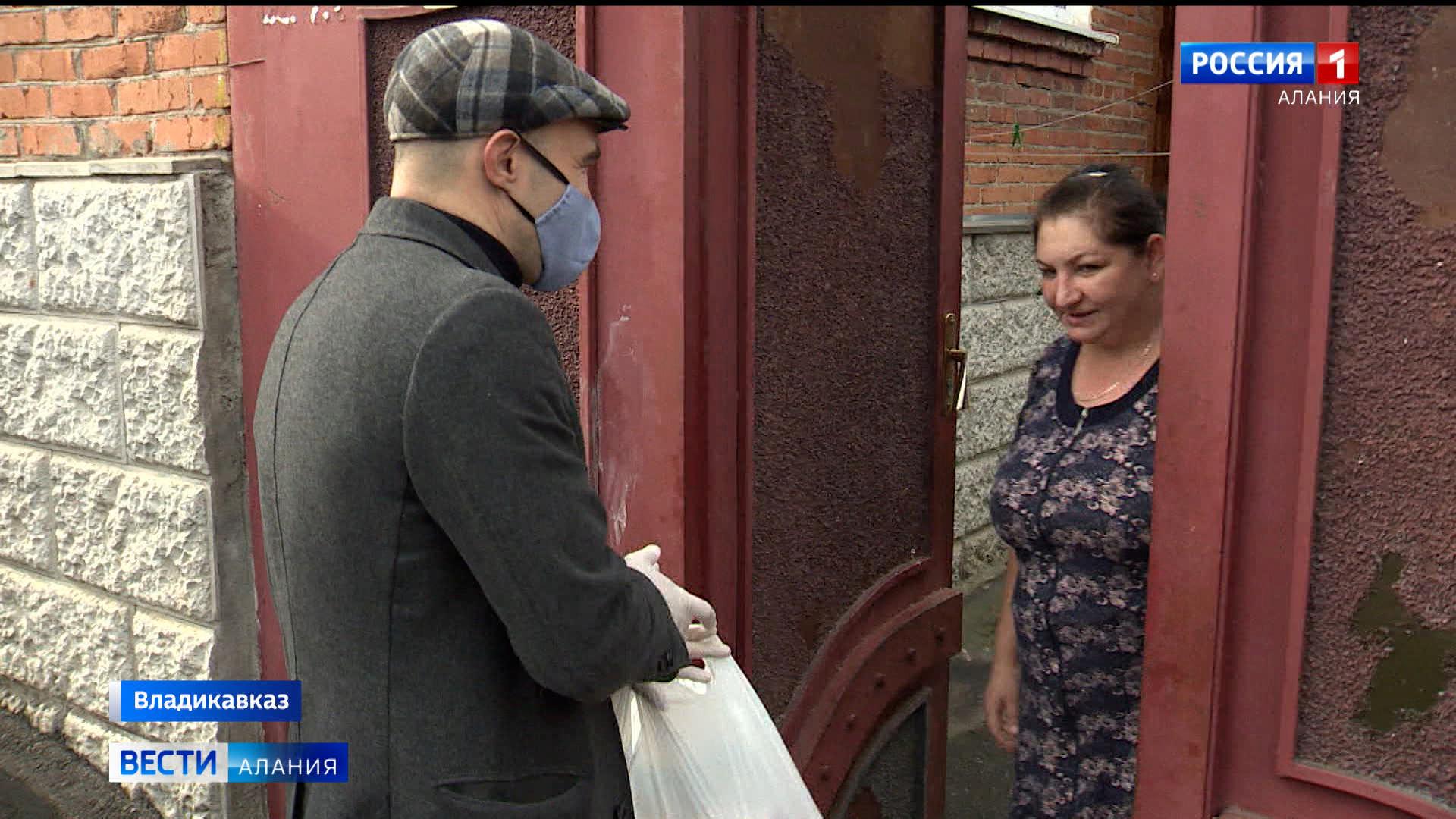Многодетных мам Владикавказа поздравили с предстоящим праздником