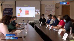 Во Владикавказе обсудили реализацию федеральной программы «Старшее поколение» в СКФО