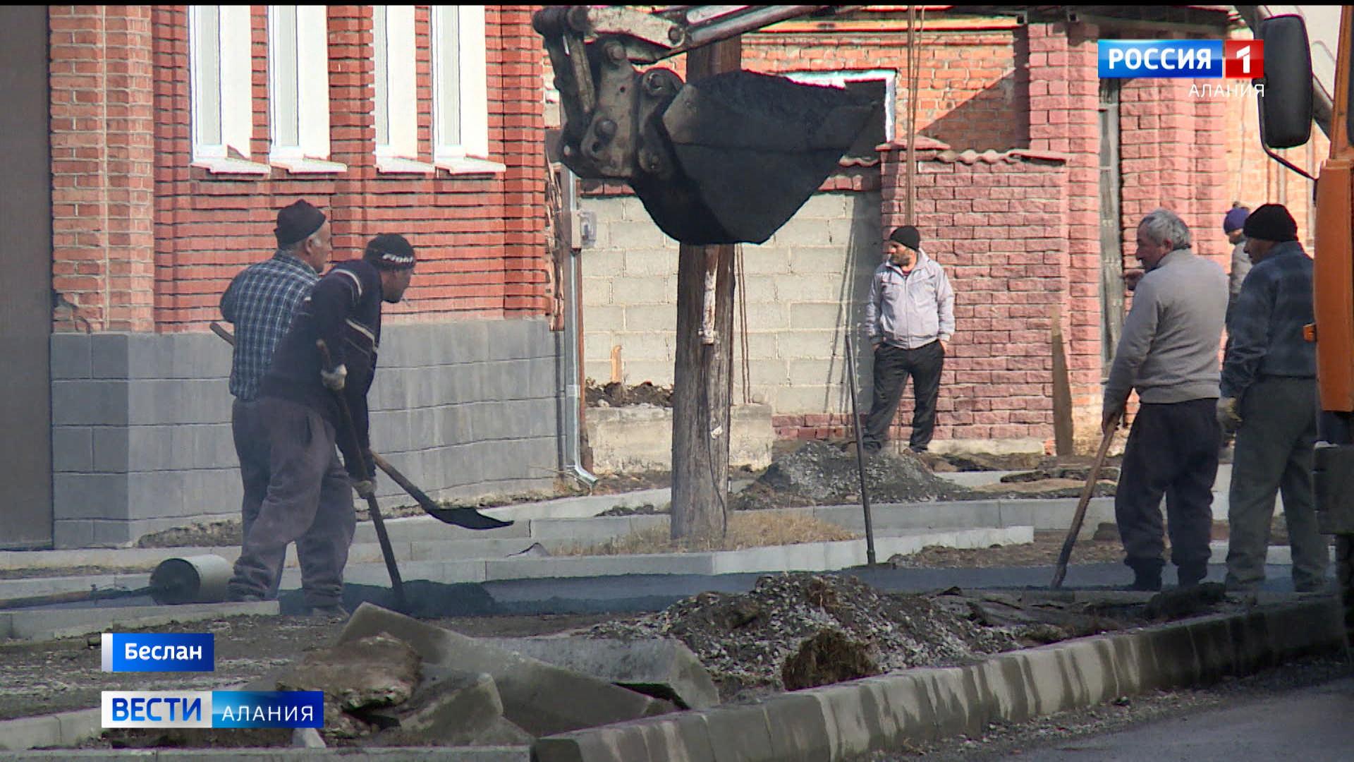 Прокуратура Правобережного района выявила ряд нарушений в ходе реконструкции очистных сооружений и ремонта дорог в Беслане