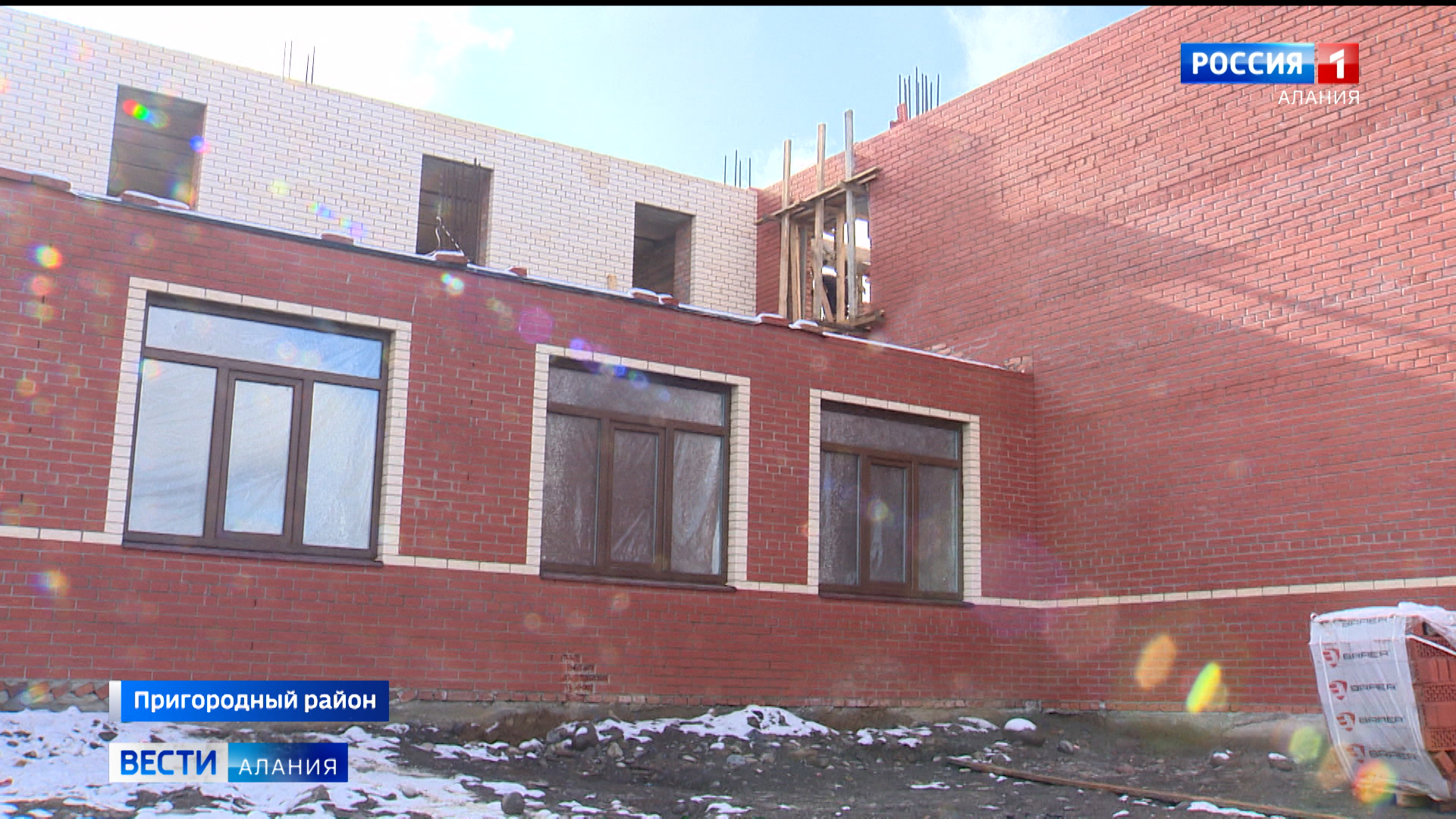 В Пригородном районе продолжается  реконструкция социально важных объектов