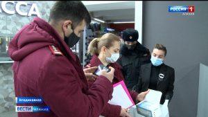 Торговые точки Владикавказа проверили на соблюдение требований Роспотребнадзора