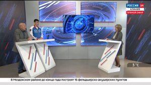 Республика. Конный спорт в Северной Осетии