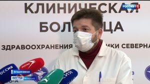 Замглавврача РКБ рассказал о работе ковид-госпиталя
