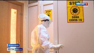 РКБ готова принять до 734 пациентов с коронавирусом