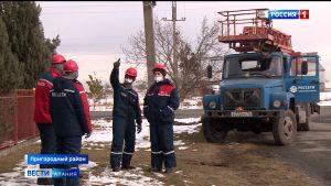 В Северной Осетии завершились масштабные ремонтные работы на линиях электропередачи