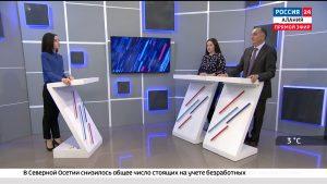 Россия 24. Развитие агропромышленного комплекса в Северной Осетии