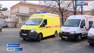 Нагрузка на скорую помощь в Северной Осетии возросла более чем в два раза