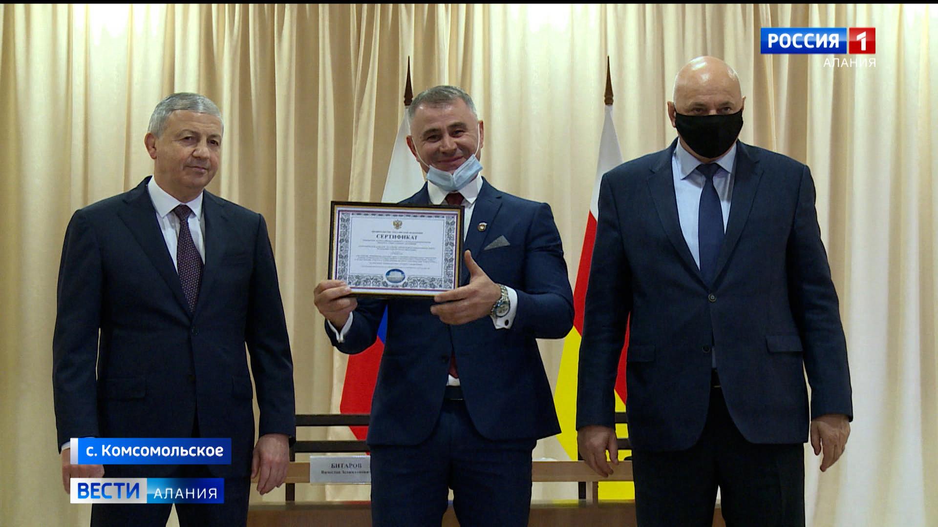 Селение Комсомольское получило 15 млн рублей по итогам Всероссийского конкурса «Лучшая муниципальная практика»