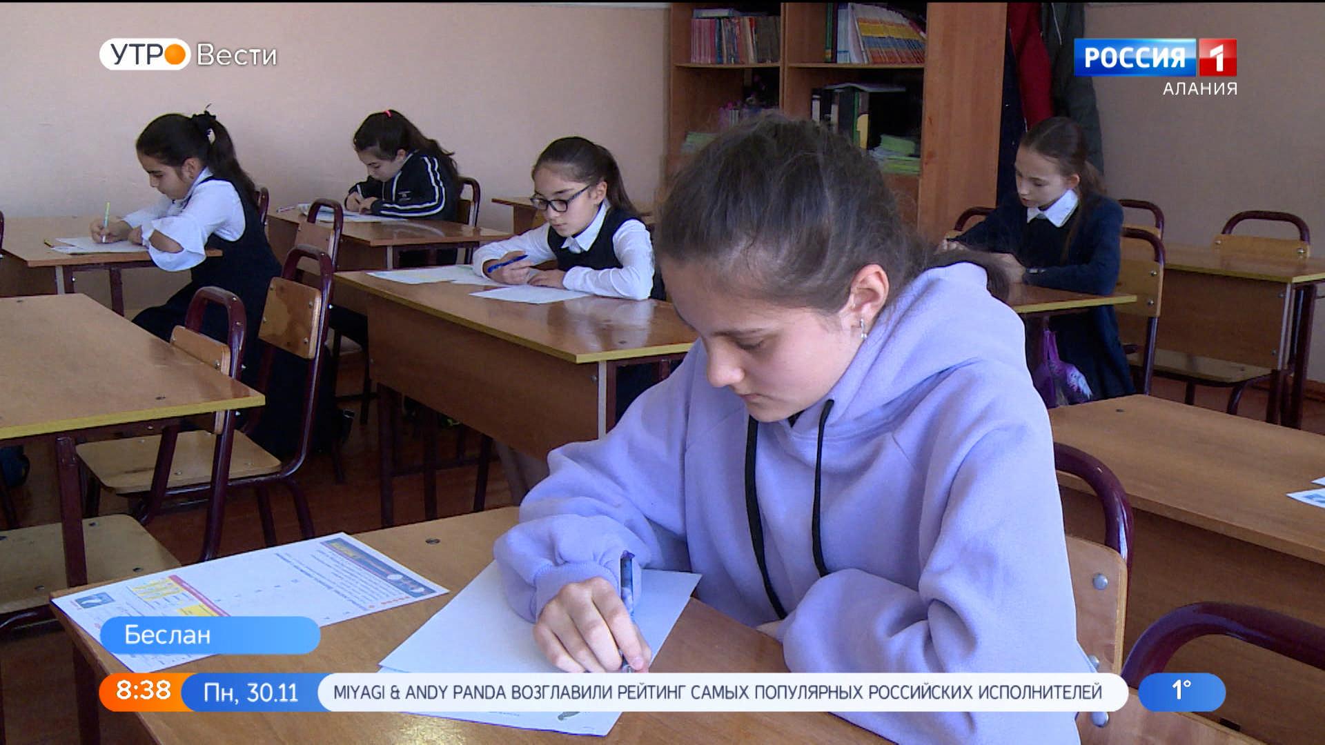 Математики шестой школы Беслана проверили свои знания на всероссийском флешмобе Mathcat