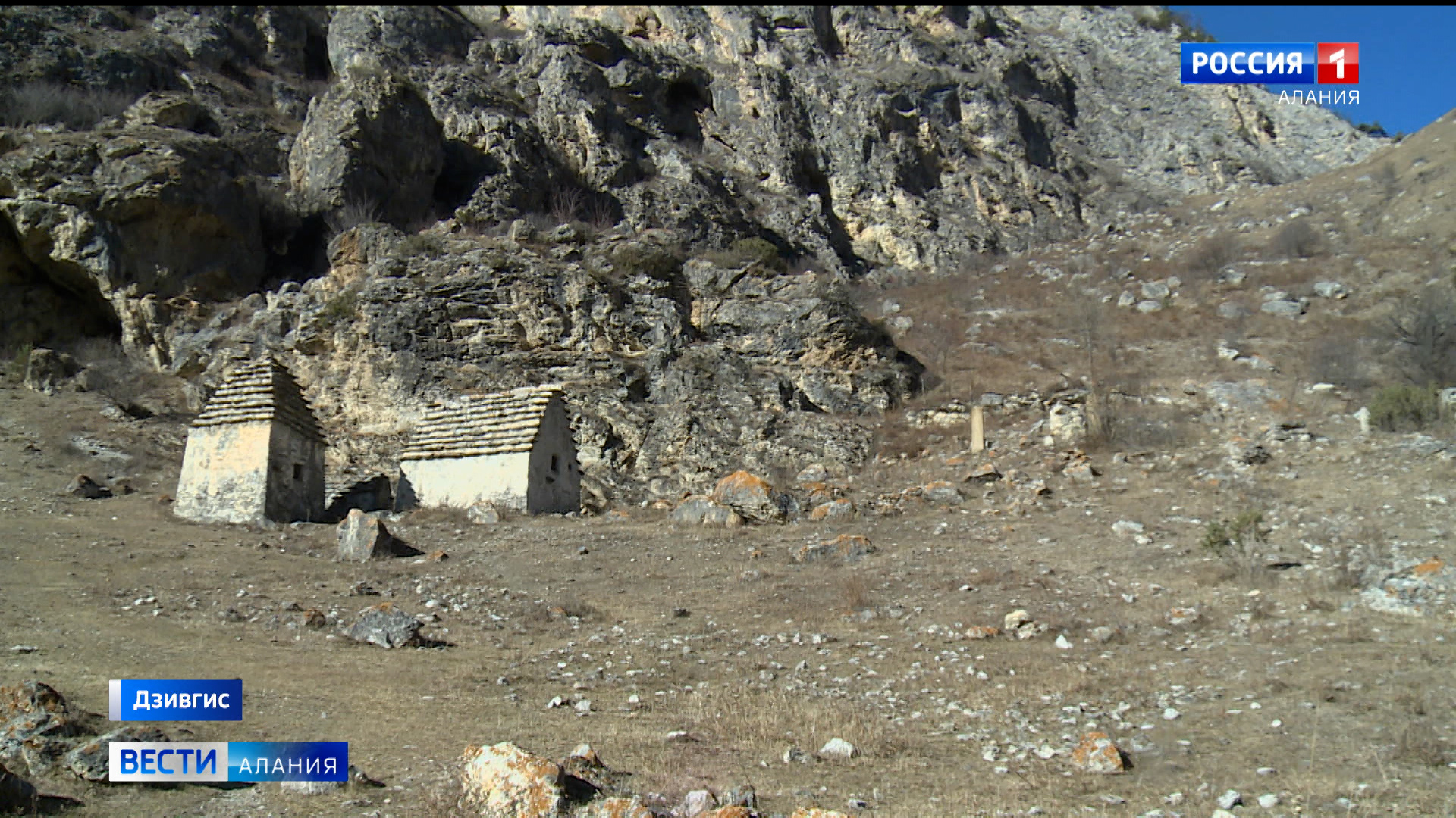 Североосетинские активисты взялись за восстановление разрушенных склепов в Даргавсе