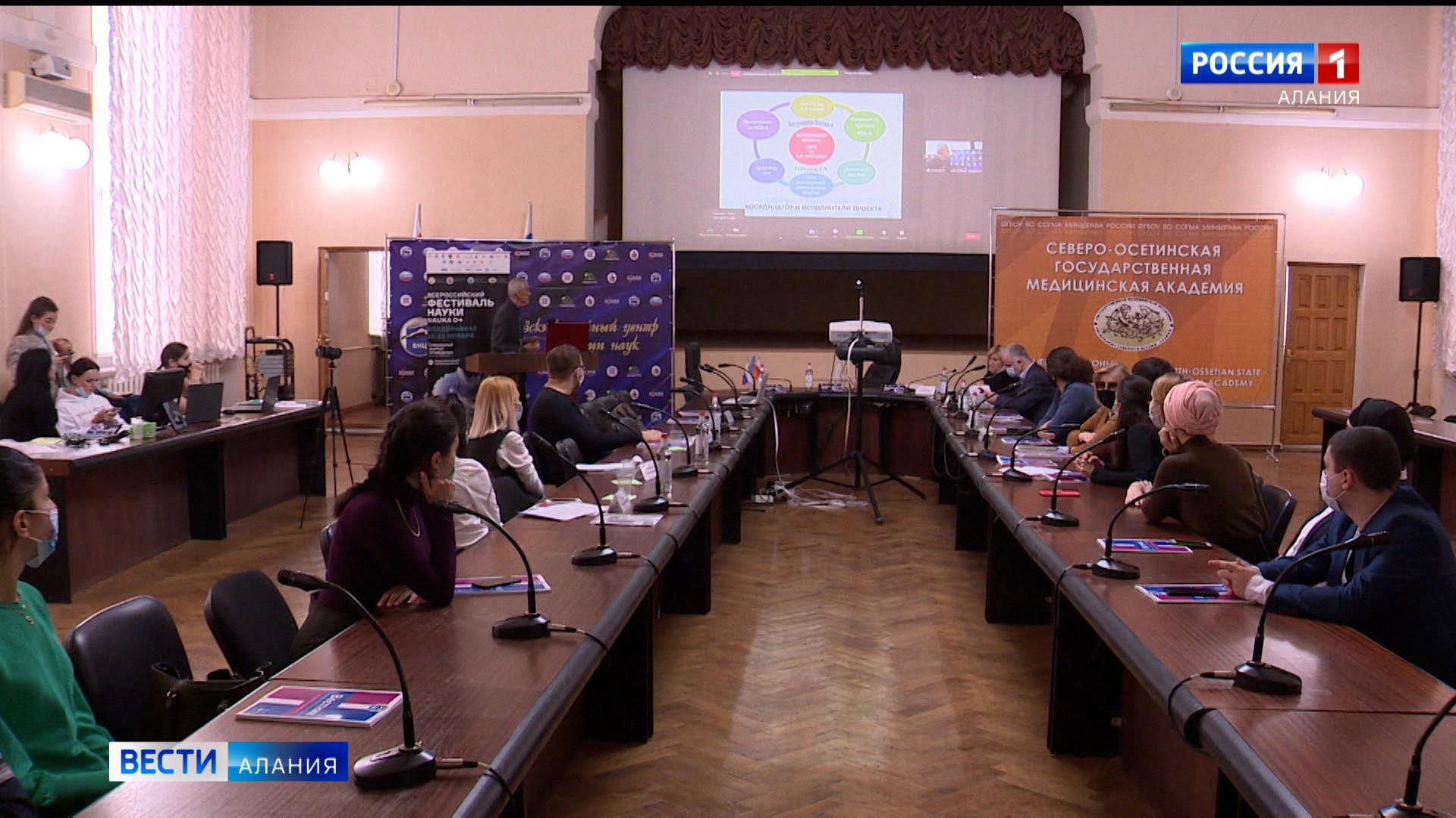 В СОГМА завершился региональный этап Всероссийского фестиваля «Наука для всех»