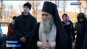 Северную Осетию посетил схиархимандрит Илий